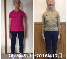 心身ともに健康で明るい生活を続けるためには、基本的な良い姿勢を取り戻すことがいかに重要なことか身をもって学びました